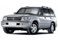 Toyota Land Cruiser (100) 1998-2007 Ленд Крузер
