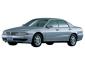 Mitsubishi Diamante 1995-1997