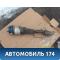 Амортизатор передний левый пневматический A1663205166 Mercedes W166 M-Klasse (ML/GLE) 2011> Мерседес