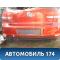 Бампер задний 5K6807417 Volkswagen Golf VI 2009-2012 Фольксваген Гольф 6