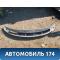 Решетка стеклоочистителя (жабо) нижняя часть ВАЗ 2112