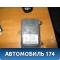 Блок управления адаптивного света 5DF009368-15 7L6941329B